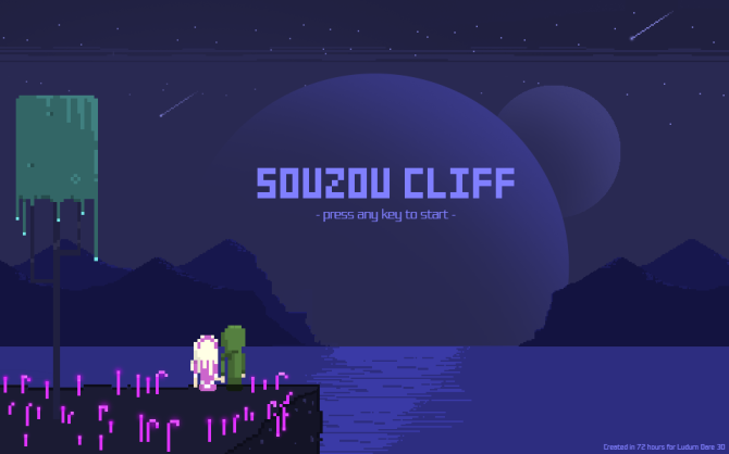 SouzouCliff_TitleScreen(Wat It shud look sana)